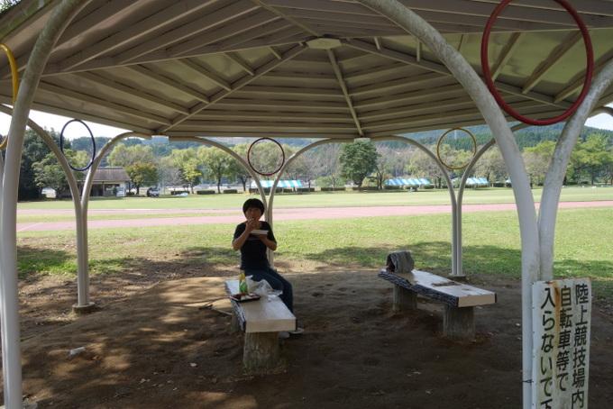 綾自然休養村公園