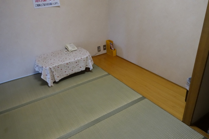 ラスパ高崎 家族風呂畳の部屋