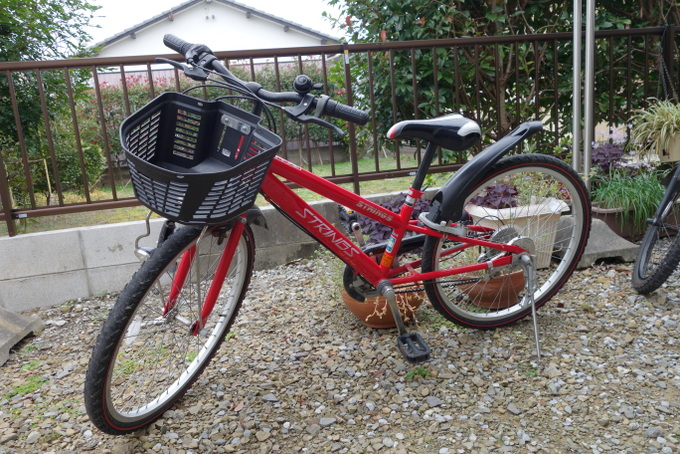 息子の自転車