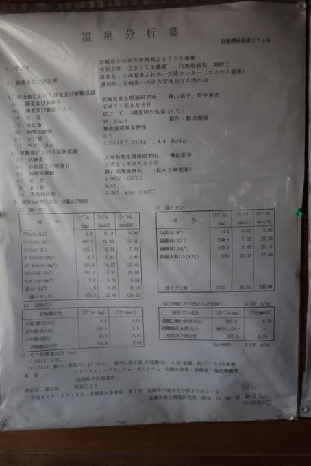 DSC02301
