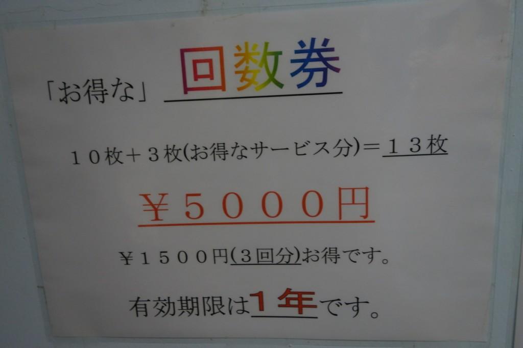 DSC06349