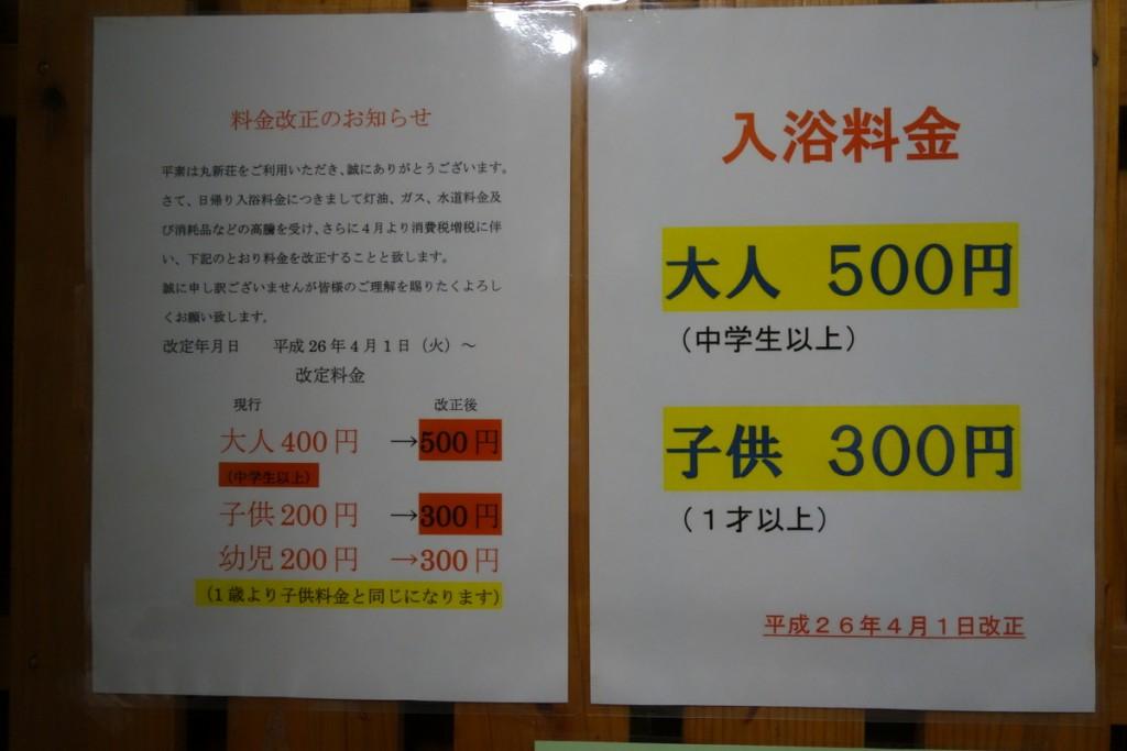 DSC06350