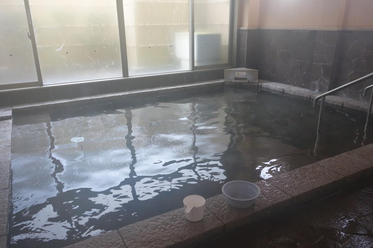 エコクリーンほがらか湯 | 宮崎の温泉