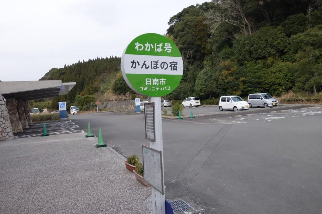 日南市コミュニティバス